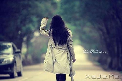 我只想牵着你的手,到永远 (2)
